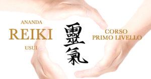 reiki-corso-14-gen-2017-cuneo-jpeg